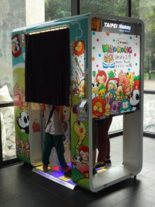 A Picture Booth Can Make Events Very Memorable